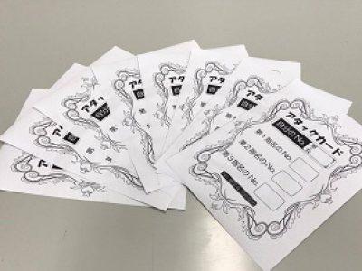 もりコン~2017年4月29日(土・祝)<終了>1部2部共二組マッチング