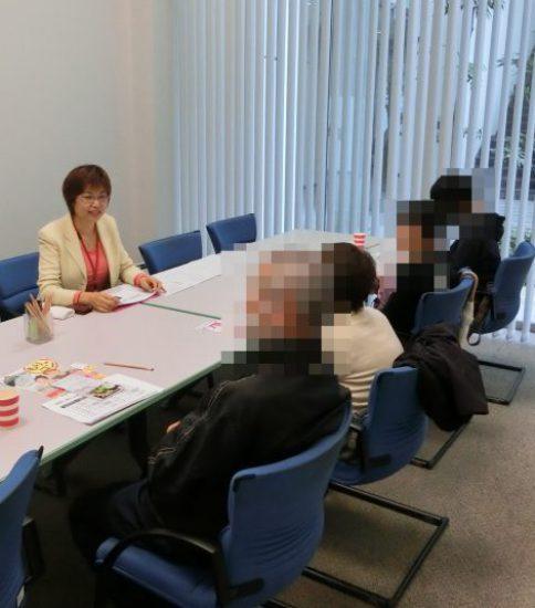 親御様向け婚活セミナー&交流会【無料】8月26日(月)14時~終了~