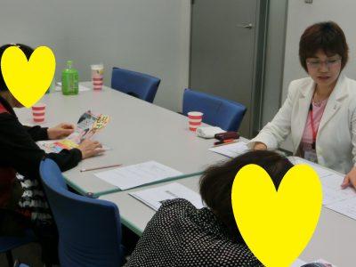 親御様向け婚活セミナー10月23日(月)<終了>
