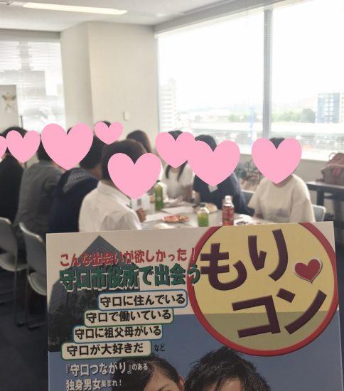 もりコン~2017年7月30日(日)<終了>6組マッチング!