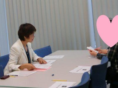 親御様向け婚活セミナー【無料】1月30日(火)~終了~