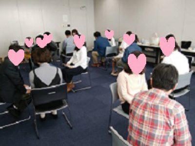 初の年齢区分「もりコン」2018年3月25日~終了~7組マッチング