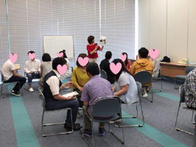 『もりコン』7月29日(日)<独身男女の為のセミナー&ワーク付>~終了~4組マッチング
